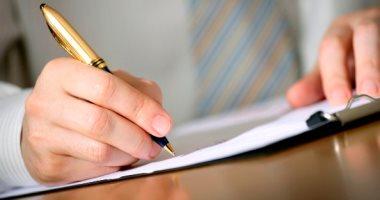 بتخاف تكتب قدام حد.. اعرف إيه الخوف من الكتابة؟