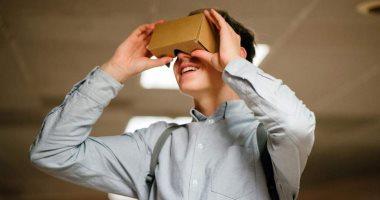 الواقع الافتراضى.. كيف تساهم التقنية فى تحسين التعلم وعملية التدريس؟