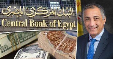 البنك المركزى: تراجع المعدل السنوى للتضخم الأساسى إلى 7.8% في مايو الماضي