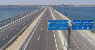 10 معلومات عن محور برج العرب الجديد بالإسكندرية .. تعرف عليها