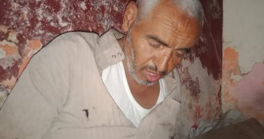 صور ..العم شال الهم.. عجوز فقد نجله وزوجته وحرمه أبناء شقيقه من الإرث