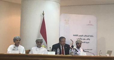 جائزة السلطان قابوس تعلن من مصر تفاصيل الدورة الثامنة فى 3 مجالات