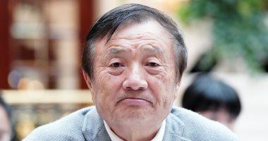 مؤسس هواوى يعارض ردا صينيا يستهدف شركة آبل الأمريكية