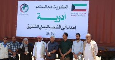 الكويت تمنح اليمن 155 طن أدوية