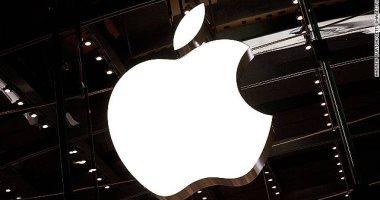 أبل تواجه اتهامات بفرض رقابة لمنع الشتائم بنظام IOS 13 الجديد