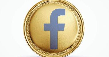 فيس بوك يعلن عن أول عملة رقمية 18 يونيو الجارى -