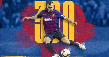 برشلونة ضد فالنسيا.. جوردى ألبا يصل إلى 300 مباراة مع البارسا