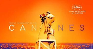 مخرج سينمائي لبنانى يتمسك بالأمل بعد أن بدد كورونا أحلامه فى مهرجان كان