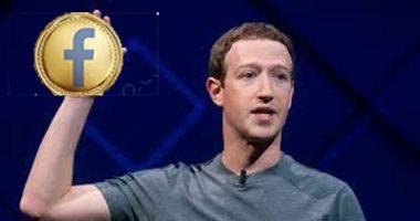"""5 تساؤلات وراء طرح فيس بوك عملة رقمية.. لماذا تريد الشبكة الاجتماعية إنتاج عملات مشفرة؟.. ومن أين حصل """"زوكربيرج"""" على المشورة؟.. وهل الإخفاقات المستمرة والرغبة فى تضخيم الثروة وراء إطلاق الـGlobalCoin؟"""