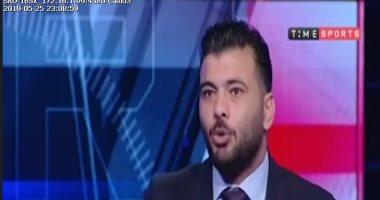 عماد متعب: الزمالك يقدم أداء أفضل مع كارتيرون
