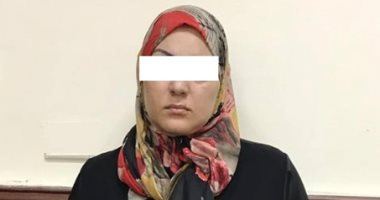 """ضبط """"مستريحة"""" جديدة بالإسكندرية جمعت 12 مليون جنيه من ضحاياها"""