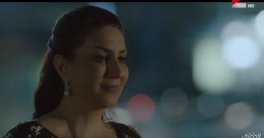 """فيديو.. شاهد رد فعل وفاء عامر بعد خسارتها في المسابقة بـ """"حكايتى"""""""