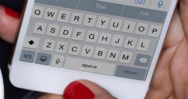 لكتابة رسائل طويلة سهلة.. خدعة جديدة على لوحة مفاتيح ايفون