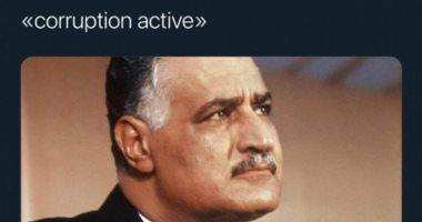 موقع فرنسى يرفق صورة الزعيم الراحل عبد الناصر بخبر عن فساد ناصر الخليفى