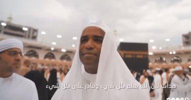 البرازيلى نجم اتحاد جدة يزور المسجد الحرام بعد إسلامه: اليوم ولدت من جديد