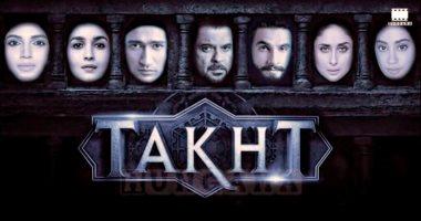 طرح الفيلم الهندى Takht بدور السينما أول العام الجديد