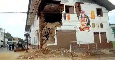 صور.. تصدع منازل وانهيار أرضى جراء زلزال بقوة 8 درجات فى بيرو