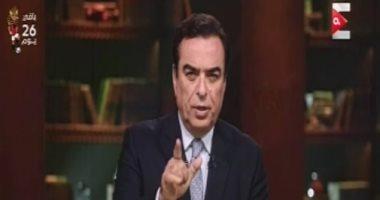 """الليلة.. الإعلامى جورج قرداحى يعلن عن فائز جديد فى برنامج  """"اسم من مصر"""""""
