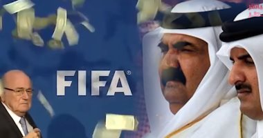 """مباشر قطر: هل قدم نظام """"الحمدين"""" رشاوى جديدة للفيفا؟.. تحولات تثير الشكوك"""