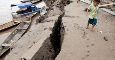 صور.. زلزال بقوة 8 درجات يضرب بيرو