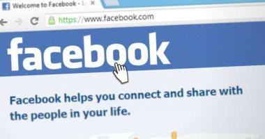 42204de28 تقرير: انخفاض معدل استخدام فيس بوك بمقدار 3 دقائق يوميا - اليوم السابع