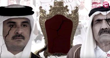 """""""قطريليكس"""" يكشف تفاصيل مخطط تميم بن حمد لنشر الإرهاب فى دول أفريقية"""