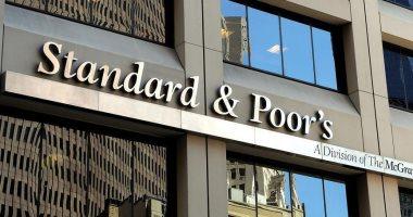 بلومبرج: بنوك الخليج تستطيع تحمل خسائر ائتمانية جديدة حتى 36 مليار دولار