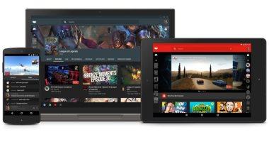 يوتيوب يوقف تطبيق فيديوهات الألعاب YouTube Gaming فى 30 مايو الجارى -