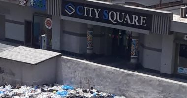 The spread of garbage in front of City Square in Alexandria