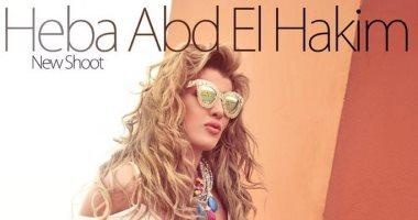 """هبة عبد الحكيم: سأسعى لاستثمار نجاح شخصية """"نجلاء"""" فى مسلس """"حكايتى"""""""