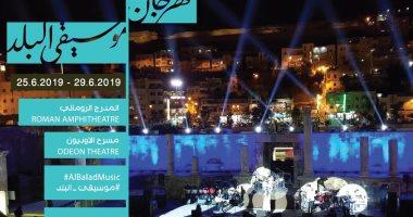 """مهرجان موسيقى البلد يزلزل عمان بـ""""10 حفلات فى 5 أيام"""""""