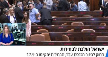 رسمياً ..الكنيست يسقط مشروع قانون لنصب كاميرات بلجان الاقتراع فى الانتخابات