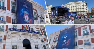 شاهد.. آخر استعدادات مدريد لاستقبال نهائى دورى أبطال أوروبا