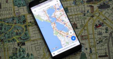 خرائط جوجل تحصل على ميزات جديدة.. اعرف أبرزها