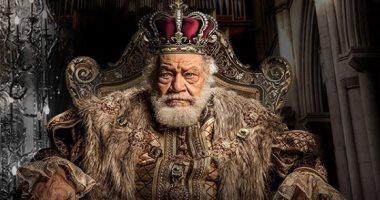 """عرض مسرحية """"الملك لير"""" فى موسم عيد الفطر"""