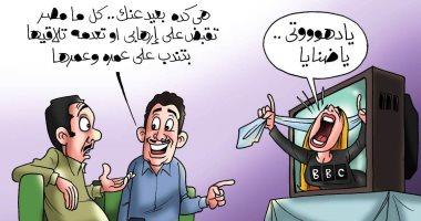تأثير استلام مصر للإرهابي هشام عشماوي على BBC.. فى كاريكاتير اليوم السابع
