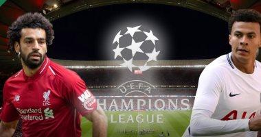 سوبر كورة يقدم بث مباشر لنهائى دوري أبطال أوروبا بين ليفربول ضد توتنهام