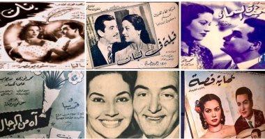 فى ذكرى وفاتها.. تعرف على أجمل أفلام مديحة يسرى مع محمد فوزى