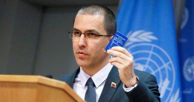 وزير خارجية فنزويلا: ندعم سوريا فى حربها على الإرهاب