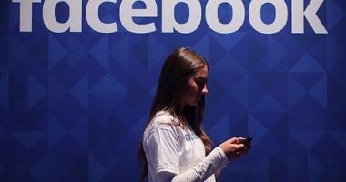 البرازيل تخفض الغرامة المفروضة على فيس بوك من 528 مليون دولار لـ 6 ملايين