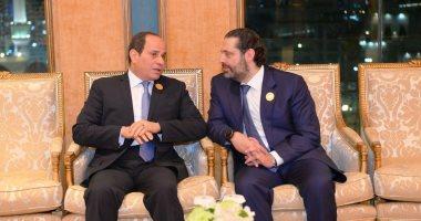 السيسى يؤكد لسعد الحريرى الاعتزاز بعمق العلاقات الوطيدة بين مصر ولبنان