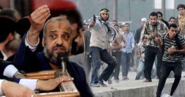 من قلب إعلام الإرهابية.. 5 كوارث تنتظر الإخوان حال تصنيفها بقوائم الإرهاب