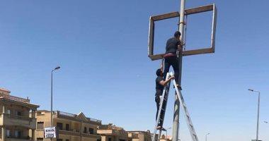 حملات مكبرة لإزالة الإشغالات والتعديات بالقاهرة الجديدة