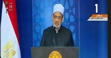ننشر نص كلمـة شيخ الازهر باحتفال مصر بليلة القدر بحضوى الرئيس السيسى