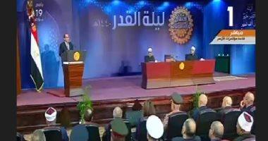 """الرئيس السيسي: """"بعض سلوكياتنا تتسبب فى إثارة ظاهرة الإسلاموفوبيا"""""""