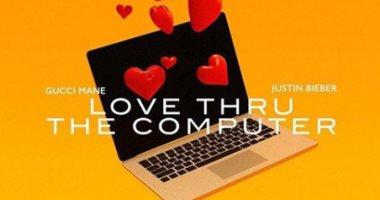 فيديو.. اسمع اغنية جاستين بيبر الجديدة Love Thru The Computer مع جوتشى مانى