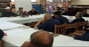 """مصلحة السجون تنظم ندوة تثقيفية لنزلاء """"المرج العمومى"""" بمناسبة شهر رمضان"""
