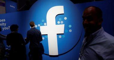 """انخفاض حاد بأسهم فيس بوك بسبب """"إيميلات"""" داخلية خطيرة.. اعرف التفاصيل"""