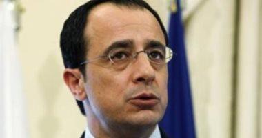 وزير الخارجية القبرصى يكشف إجراءات المفوضية الأوروبية ضد تركيا