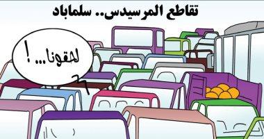 كاريكاتير الصحف البحرينية.. زحام مرورى استعدادا لعيد الفطر